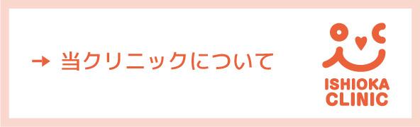 →ご挨拶・理念